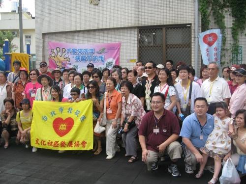 台北市北投區文化社區發展協會蒞臨參訪