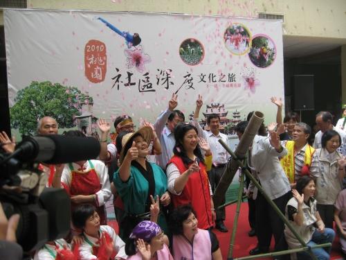 桃園縣社區深度文化之旅坑子村參訪