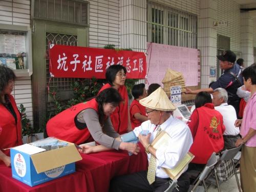 頂社國小50週年校慶社區積極參與協助
