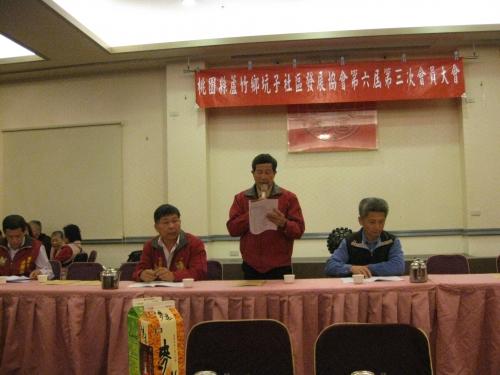 社區2月12日晚上於南崁自己人餐廳召開會員大會