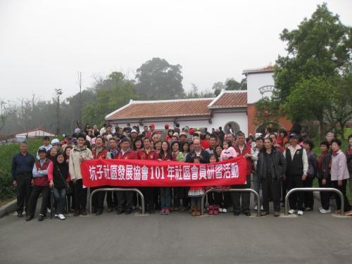 坑子社區2月12日辦理會員一日參訪活動