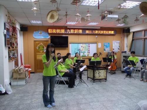 4月21日九歌民族管弦樂團表演,提昇坑子人文化水準。別忘多參加活動!本次活動感謝理事長為提昇坑子文化水準努力!