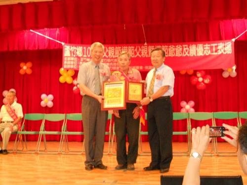 恭賀四位坑子人於蘆竹鄉公所接受表揚