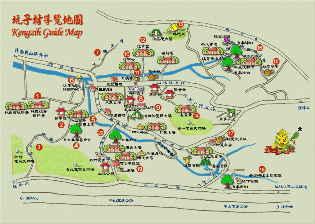 坑子村社區導覽地圖