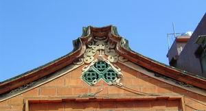 道貫堂右廂房屋頂的馬背雀替與綠釉窗